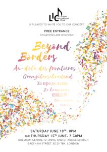 Beyon Borders design